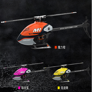 OMP M1 Helicopter Parts