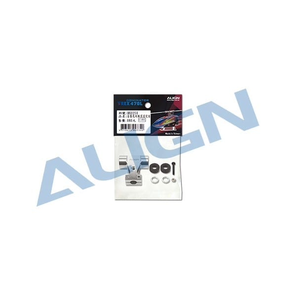 Align Trex 470L Main Rotor Housing H47H006XX