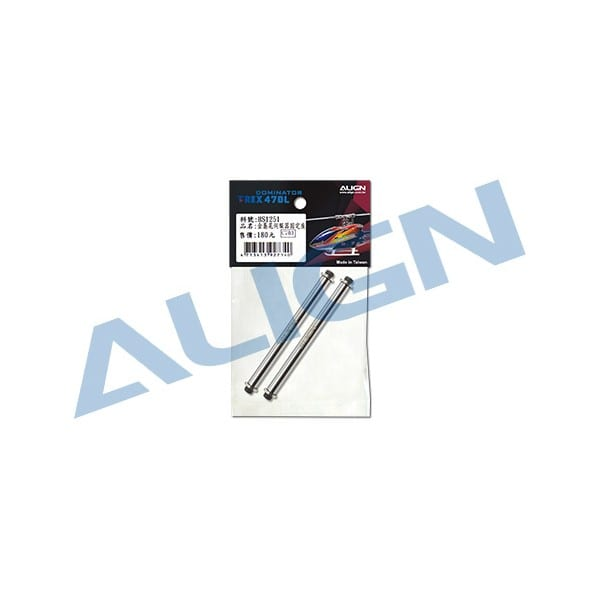 Align Trex 470L Feathering Shaft H47H002XX