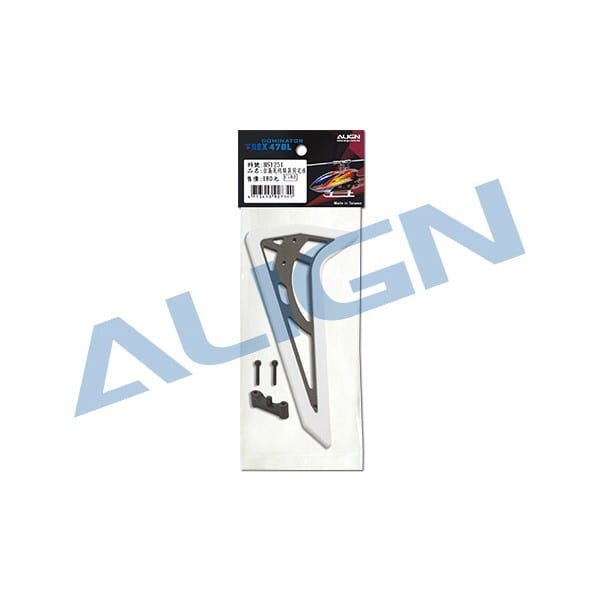 Align Trex 470L Carbon Fiber Vertical Stabilizer H47T004XX