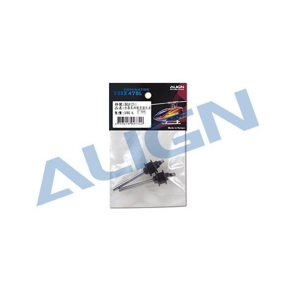 Align Trex 470L Tail Belt Feathering Shaft H47T008XX