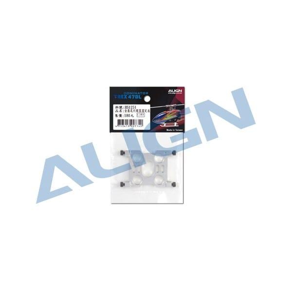 Align Trex 470L Motor Mount H47B009XX