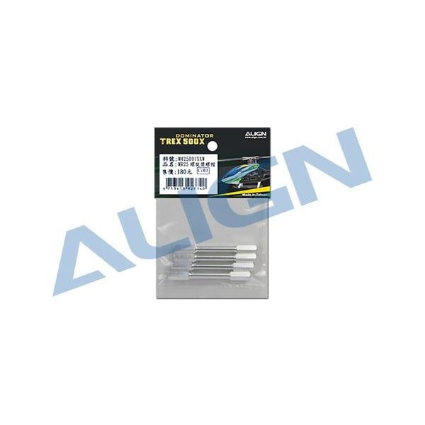 Align Trex 500X Aluminum Hexagonal Bolt H50B023XX
