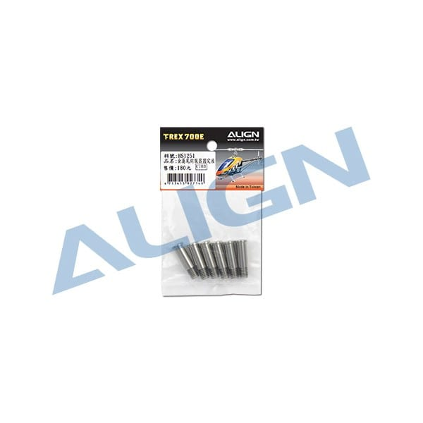 Align Trex 700E Tri-Blade Head Feathering Shaft Screw H70Z008XX